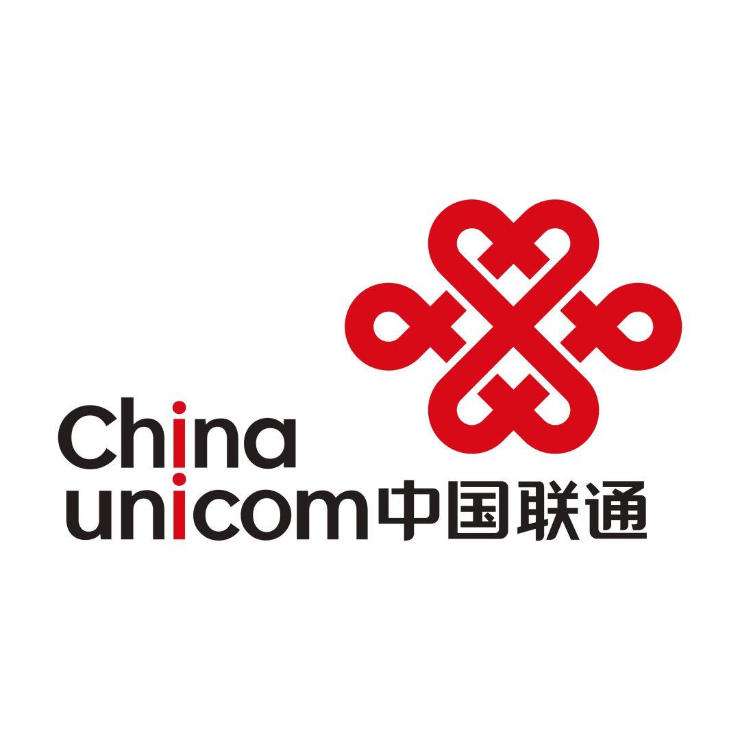 中国联合网络通信有限公司澄江市分公司