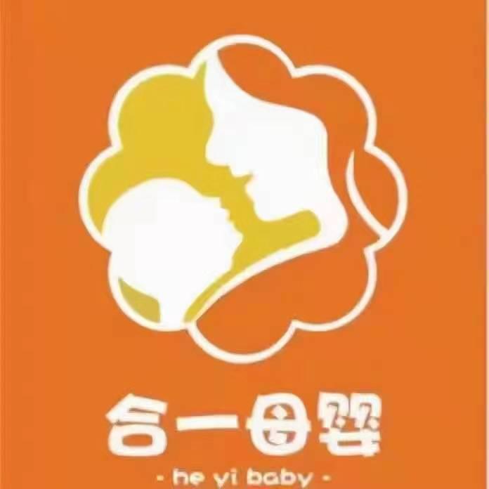 澄江合一母婴用品店