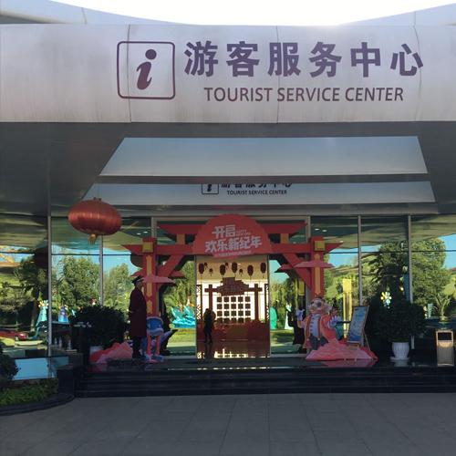云南龙杰旅游开发有限公司